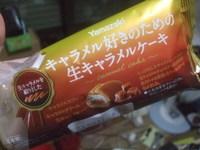 2017_0912a0005.JPG