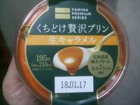 2017_1230a0007.JPG