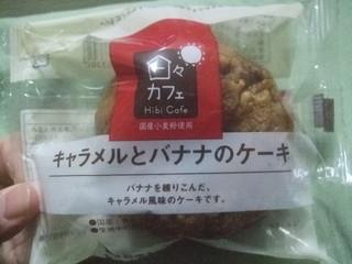 2018_1230a0001.JPG
